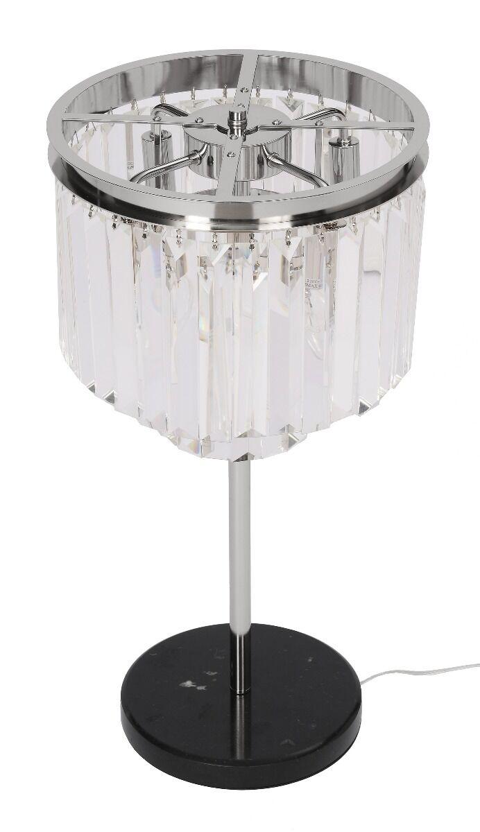 Lampa stołowa Illumination 35x35x66cm